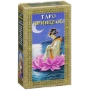 The Tarot of the Princesses | Таро Принцесс